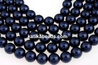 Swarovski pearls, night blue, 16mm - x1