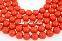 Swarovski pearls, coral, 16mm - x1
