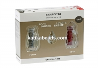 Swarovski Crystal Pixie Petite si Edge for nails, Trialset gold - 1 set
