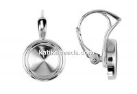 Earring base, 925 silver, rivoli 8mm - x1pair