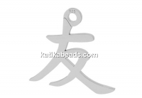 Pendant japanese friendship sign, 925 silver, 15mm  - x1