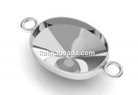 Link base, 925 silver, 4122 fancy rivoli 14x10mm - x1