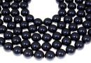 Swarovski pearl, night blue, 9mm - x50