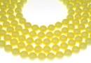 Swarovski pearls, pastel yellow, 14mm - x2