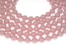 Swarovski pearls, pastel rose, 14mm - x2